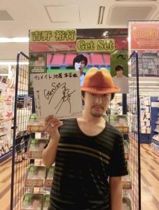 GS_ikebukuro