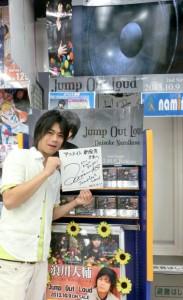 JOL_shinjuku