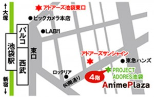 (web)map