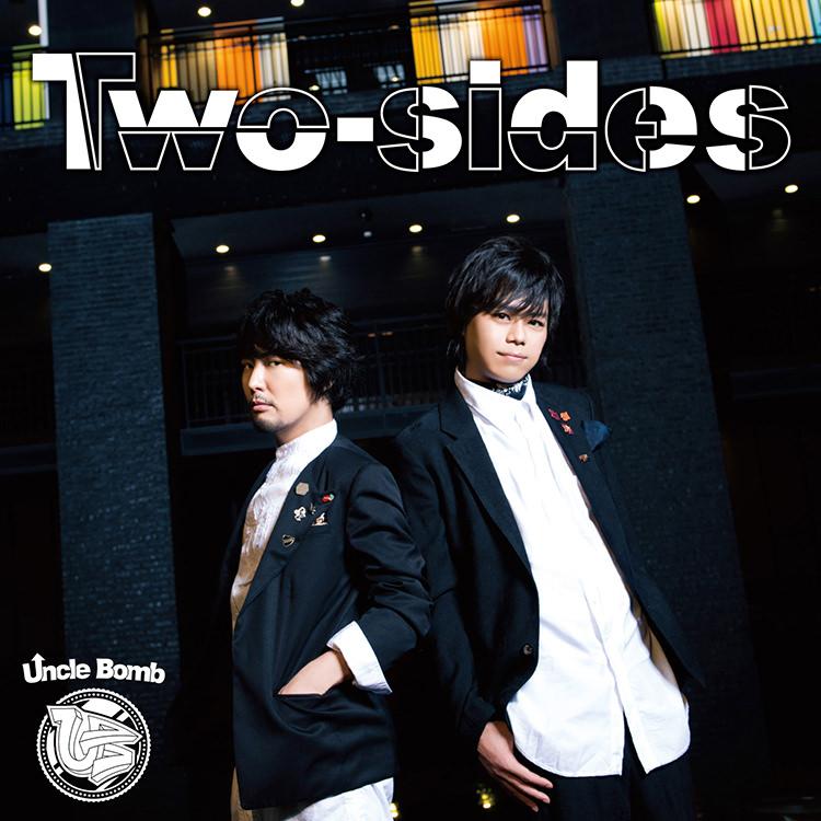 Uncle Bomb | Kiramune Official...