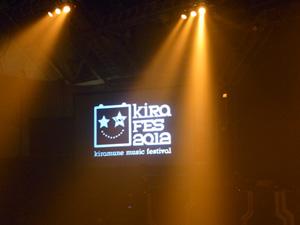 KMF2012_1