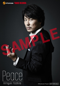 吉野裕行の画像 p1_29