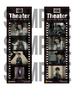 kaikin_0824_kamiya_theater_shiori