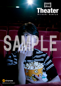 kaikin_0824_kamiya_theater_tokuten_7net