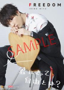 namikawa_CD1199_bromide_2L_02