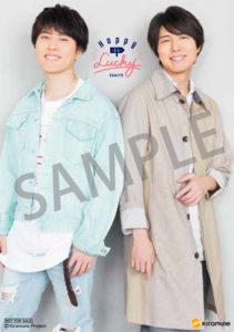 KAmiYU_3rd_Album_L_PRE01