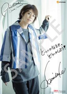 namikawa_picture_bromide_2L_05
