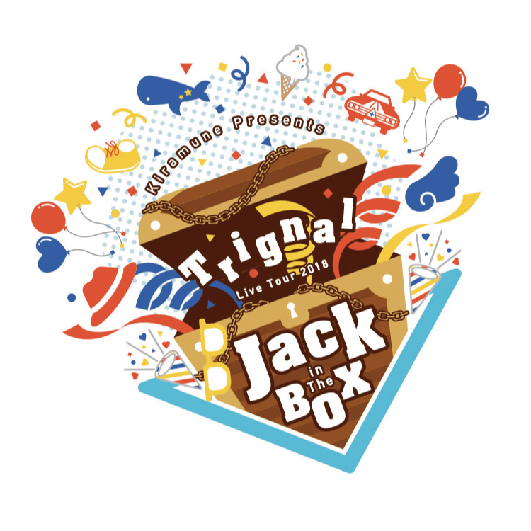 trignal live tour 2018 jack in the box dvd発売決定 kiramune